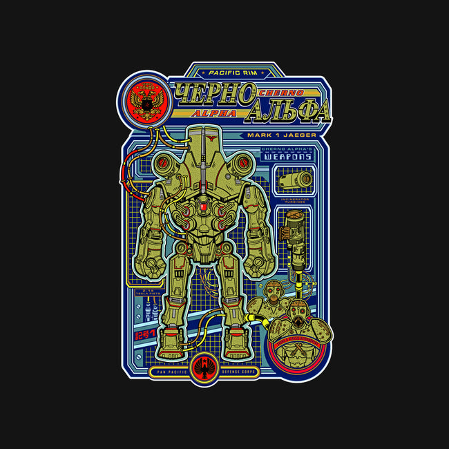 Cherno Alpha-none glossy sticker-Jesse Philips