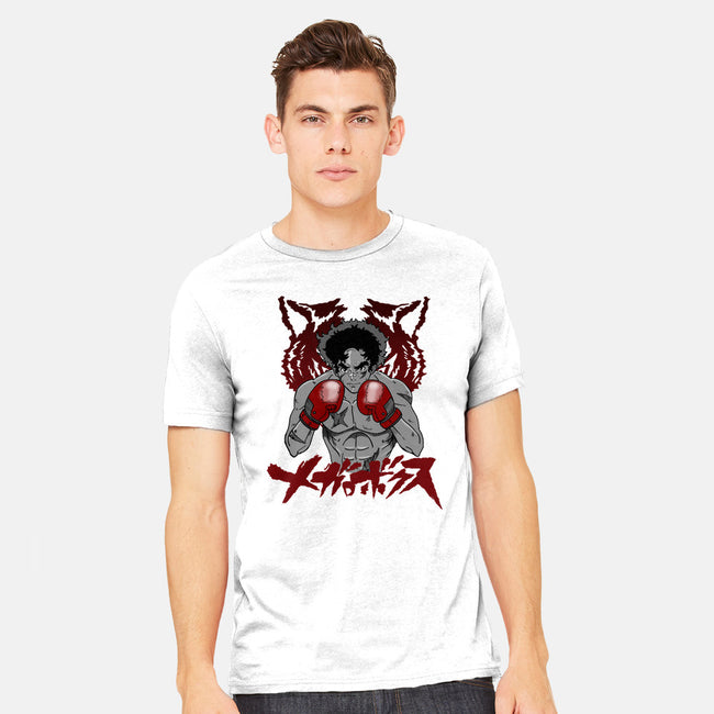 A Junk Dog in Megalonia-mens heavyweight tee-AlexRoivas
