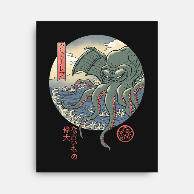 CTHULHU UKIYO-E-none stretched canvas-vp021