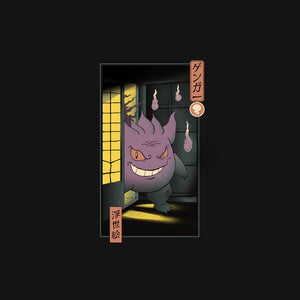 Purple Ghost Ukiyo-E