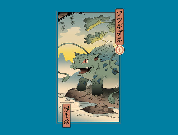 Grass Monster Ukiyo-E