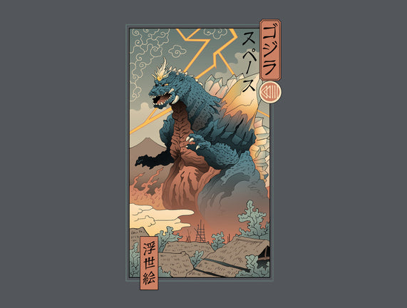 Space Kaiju Ukiyo-E