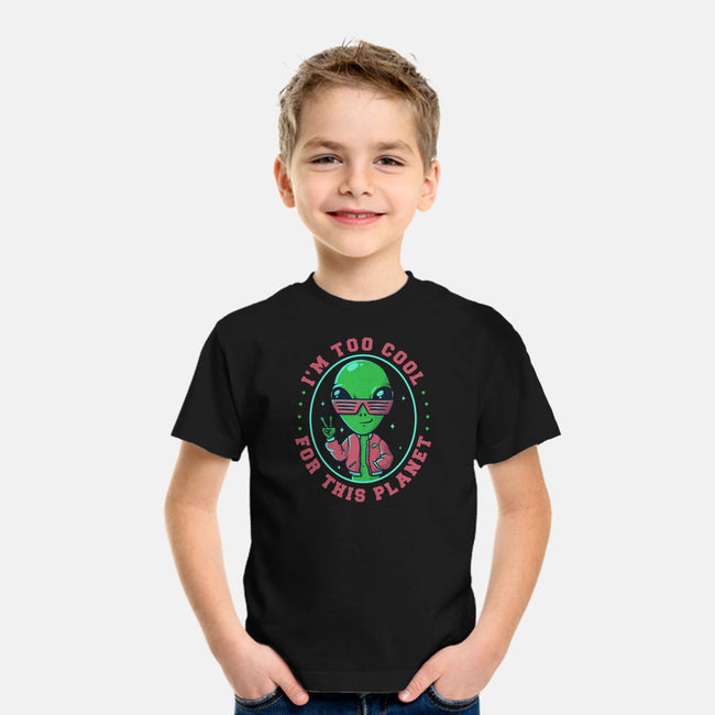 Too Cool For This Planet-youth basic tee-eduely