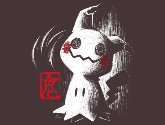Cute Ghost Ink