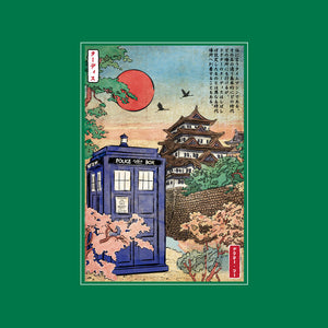 The Tardis in Japan