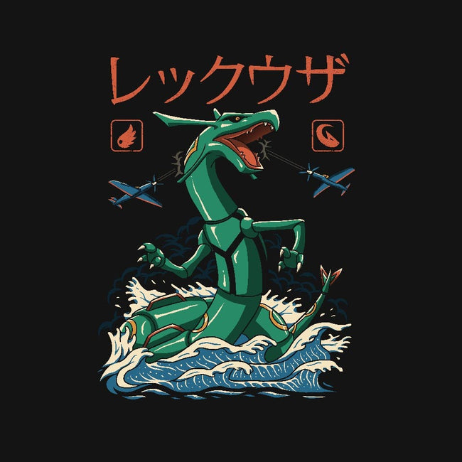 Mega Dragon Flying Kaiju-womens fitted tee-vp021