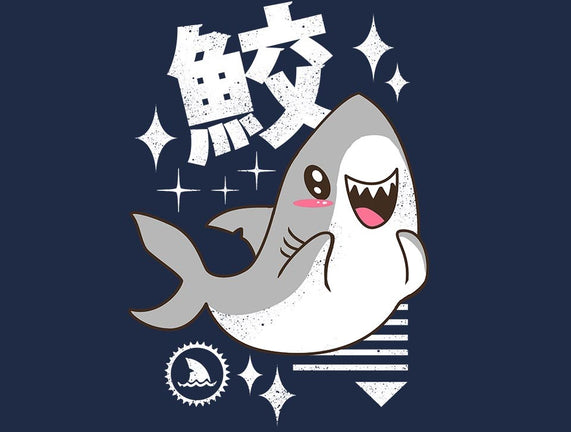 Kawaii Shark