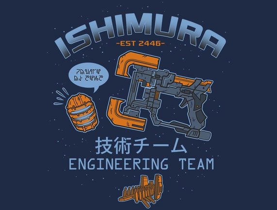 Ishimura Engineering