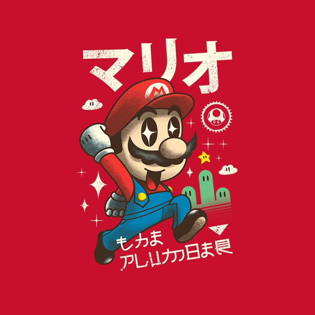 Kawaii Red Plumber-youth basic tee-vp021