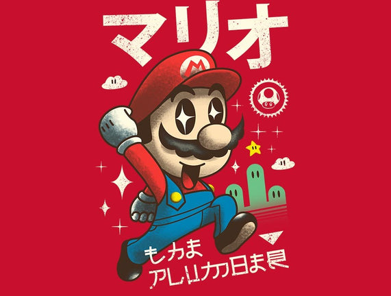 Kawaii Red Plumber
