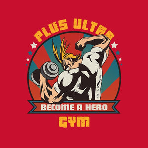 Plus Ultra Gym