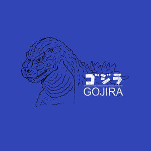 Gojira the Animation