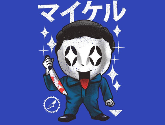 Kawaii Slasher