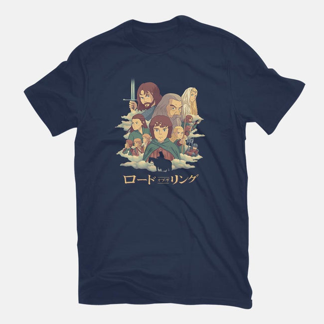 The Journey-womens fitted tee-geekydog
