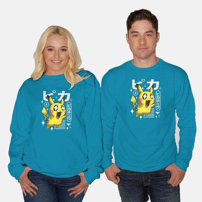 Kawaii Lightning-unisex crew neck sweatshirt-vp021