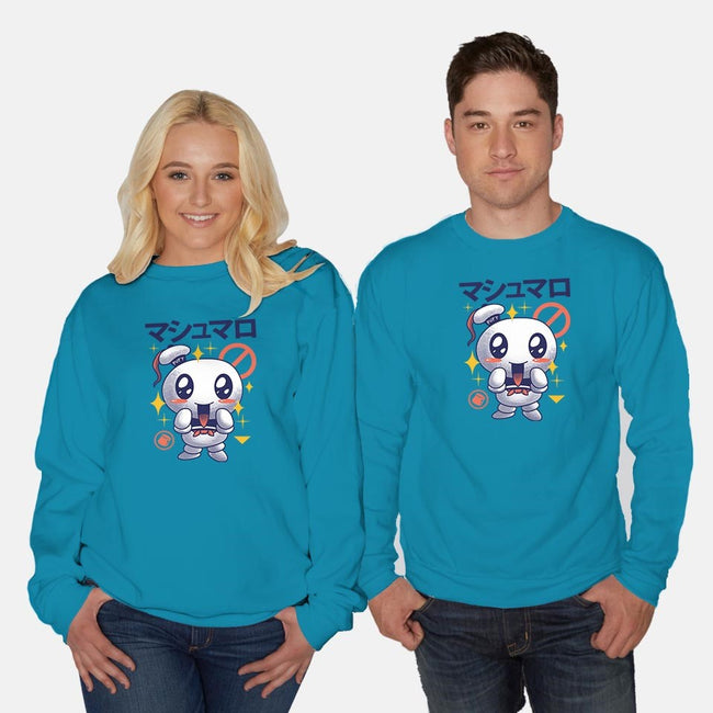 Kawaii Marshmallow-unisex crew neck sweatshirt-vp021