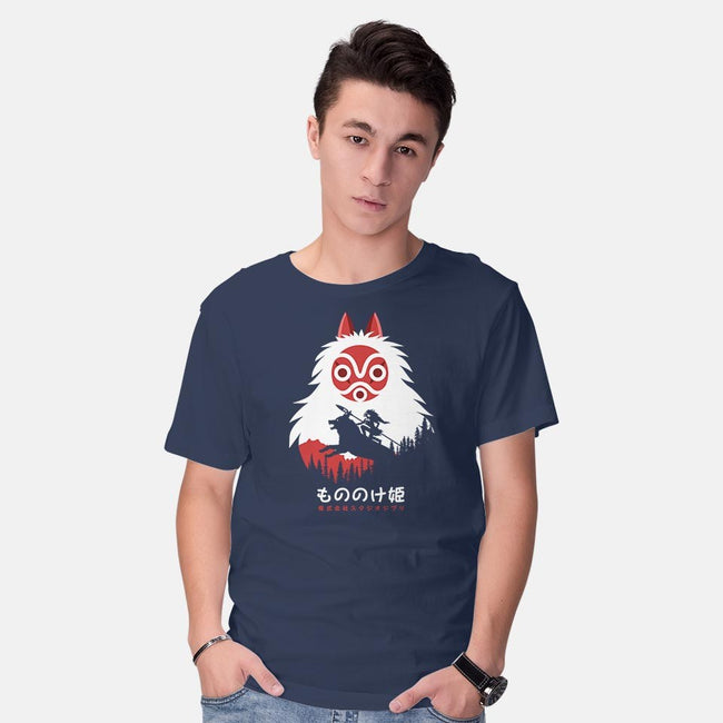 Spirit Mask-mens basic tee-albertocubatas