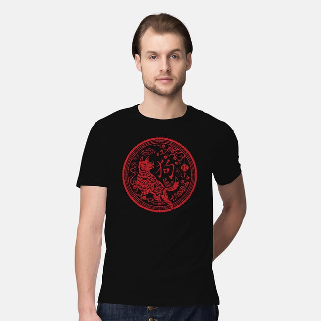 Year of the Dog-mens premium tee-Kat_Haynes