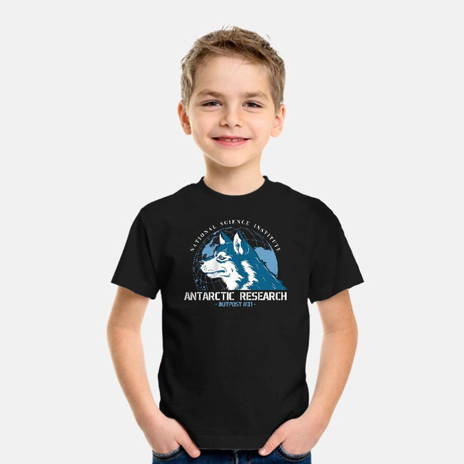 Outpost 31-youth basic tee-DinoMike