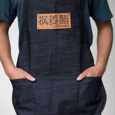 CYNONYCxUMS Aprons