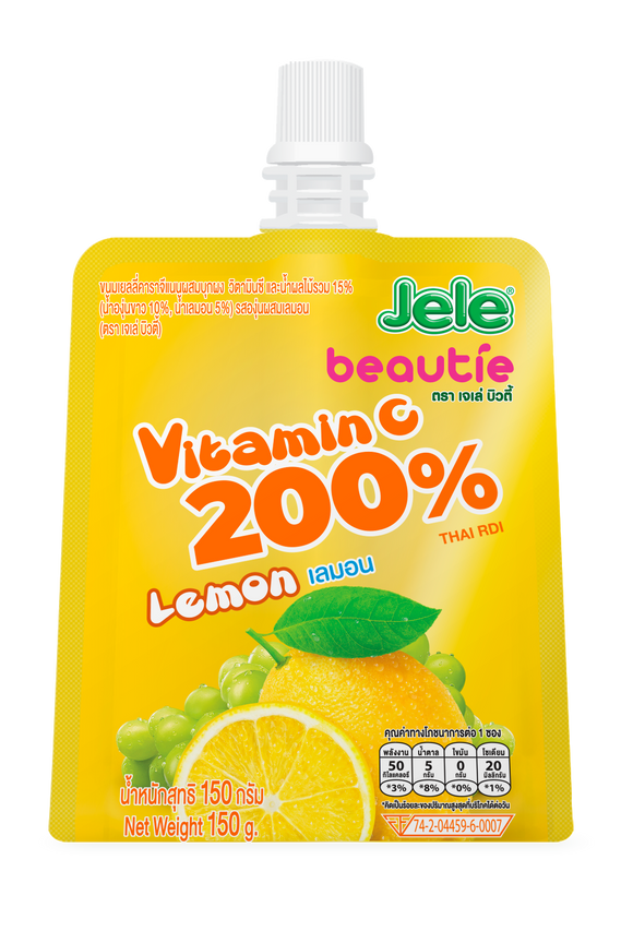Jele Beautie Lemon (Vitamin C 200%)