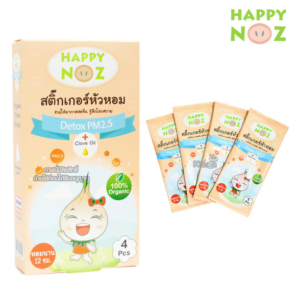 Happy Noz Organic Onion Sticker Detox PM 2.5 4's