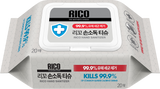 Rico Hand Sanitizer Wipes