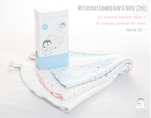 Iflin My Everyday Bamboo Burp and Nurse (2 in 1)