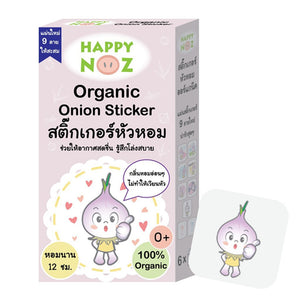 Happy Noz Organic Onion Sticker 6's
