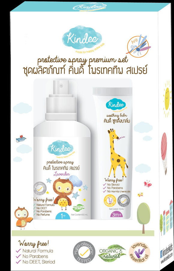 Kindee Mosquito Repellent Spray and Soothing Balm Set