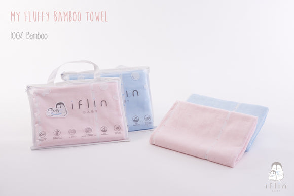 Iflin Bamboo Towel