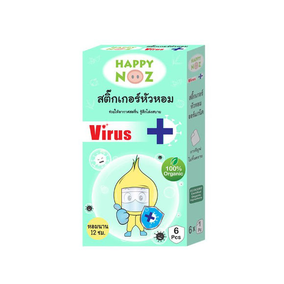Happy Noz Organic Onion Sticker Virus + 6s