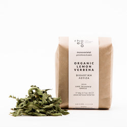 Lemon Verbena Organic Tea 20g