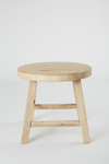 CLO Round Elm Side Table
