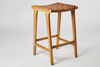 Leather Weave Stool