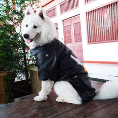 Dog Clothes - PET BONITO: Faux Leather Jacket For Dog ~  Puppy Coat ~ Pet Vest