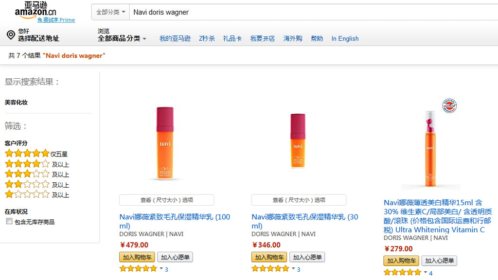 NAVI Becomes First Mover On AMAZON China