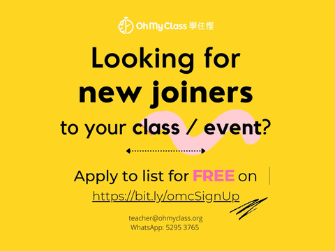 are you a teaching business looking for new students and learners? join OhMyClass.org today and let us help you list your classes!