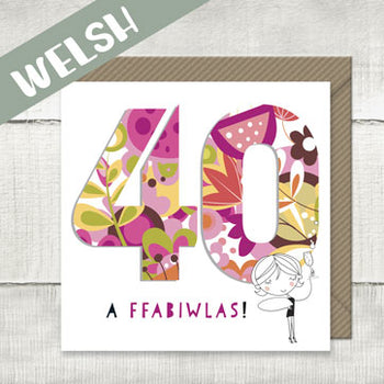 WELSH Adult Age Cards