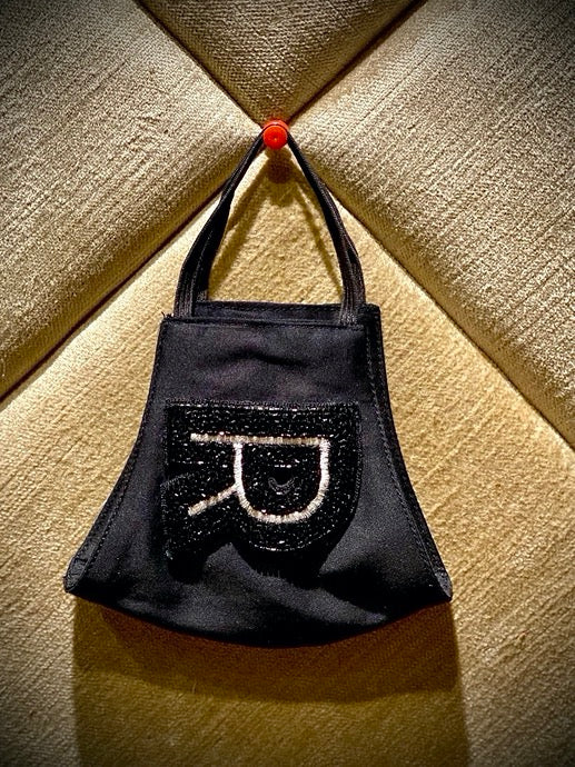 Black n Silver Monogram (HBF-4 BLACK)