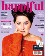 Happiful magazine 3 month subscription