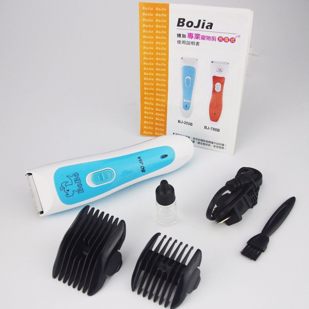 Rechargeable Dog Hair Clipper-Grooming-Pets Hub Home