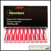 Vitamin B12 Methylcobalamin injectable shots.. Includes Syringes and Free Priority Shipping