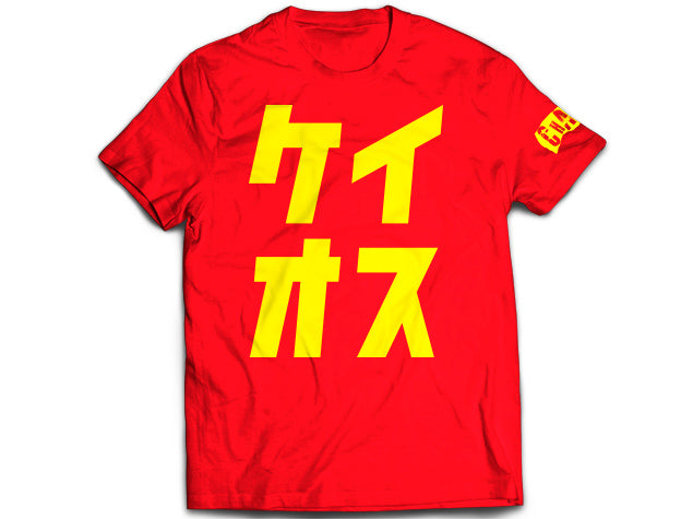NJPW New Japan Pro Wrestling's CHAOS faction T-shirt in Red and Yellow