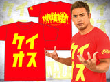 Current IWGP Heavyweight Champion Kazuchika Okada in NJPW New Japan Pro Wrestling's CHAOS faction T-shirt in Red and Yellow