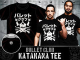 IWGP Heavyweight champion Switichblade Jay White & Tama Tonga in Katakana Bullet Club T-shirt