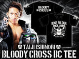 Ishimori Bloody Cross Bone Solider T-shirt