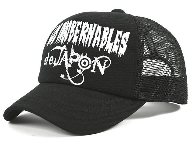 Official LIJ Los ingobernables De Japon Cap