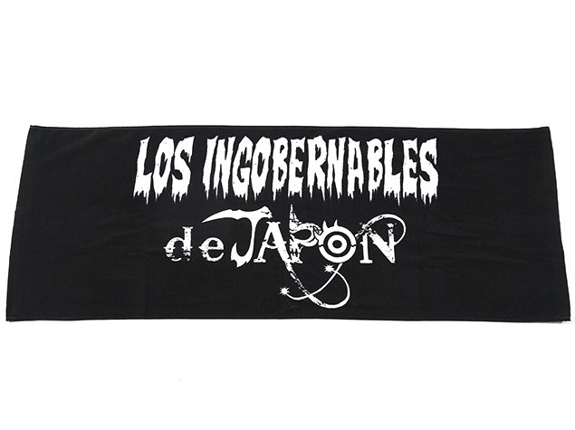 LIJ Sports Towel