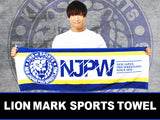 NJPW Kota Ibushi New Japan Pro Official Wrestling Sports Towel
